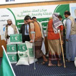 مركز الملك سلمان للإغاثة يدشن مشروع توزيع المساعدات الغذائية في مأرب