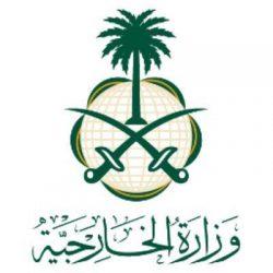 مصدر مسؤول بوزارة الخارجية: المملكة تعرب عن إدانتها واستنكارها الشديدين للتفجير الذي أدى إلى حريق بأحد أنابيب النفط بمملكة البحرين