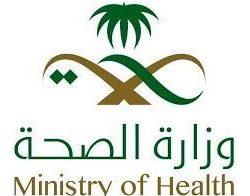 الصحة تُطلق تطبيق الصحة الإلكترونية صحة