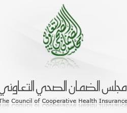 الضمان الصحي: تطعيم الإنفلونزا مغطى ضمن منافع وثيقة التأمين