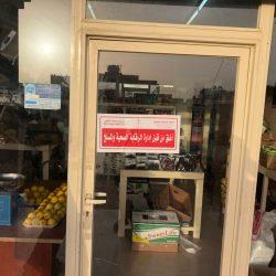 بلدية #الخفجي تواصل حملاتها الرقابية على المنشآت