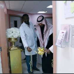 غرفة لتخفيف الألم بمستشفى الخفجي العام