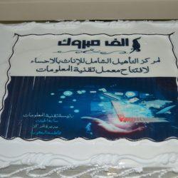 500 سيدة تشارك غدا في لقاء عضوات البر بالشرقية
