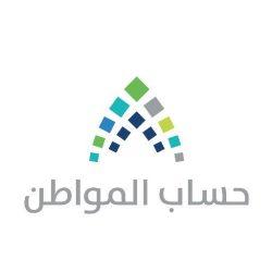 وزارة التجارة تستطلع آراء العموم