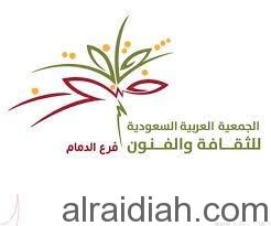 أمير نجران يفتتح مهرجان الحمضيات غداً
