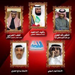 بلدية الخفجي تغلق 35 منشأة وتحرر 33 مخالفة ضمن حملة ( وطن بلا مخالف )