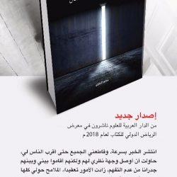 دولة الكويت تؤكد الغياب التام لتنفيذ أحكام القرار 2401 بشأن سوريا