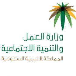 الإدارة العامة للتحاليل والتوقعات: تقلبات جوية على معظم مناطق المملكة بدءاً من الأربعاء