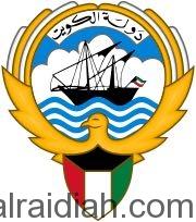 *أمانة الشرقية ؛ حملة توعوية لتنمية استثمارات المنطقة*