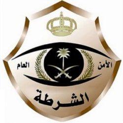 وكيل إمارة الحدود الشمالية  المكلف  يفتتح معرض ألوان السعودية المتنقل الذي تُنظمه الهيئة العامة للسياحة