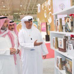جامعة الملك سعود تشارك في ساعة الارض