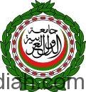 المملكة تؤكد مركزية القضية الفلسطينية للأمة العربية