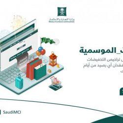 ( إعلان الظهران) يؤكد على أهمية تعزيز العمل العربي المشترك على منهجية واضحة وأسس متينة تحمي أمتنا من الأخطار
