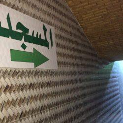 """الجمارك السعودية تطلق خدمة """"المُعاين"""" عبر الأجهزة الذكية لتسريع خدمة الفسح"""