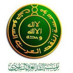 الجامعة العربية تدعو للوقوف بكل حزم لمواجهة تمويل الإرهاب وتجفيف منابعه
