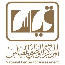 """الأمير خالد الفيصل يدشن مبادرة """"ميثاق"""" ضمن فعاليات ملتقى مكة الثقافي ويتسلم كتاب """" الاسوة في تحقيق القدوة"""""""