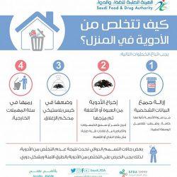 مصادر رسمية: لا صحة لاختيار إحدى الممثلات الخليجيات وجهاً إعلانياً لحملة قيادة المرأة السعودية للسيارة
