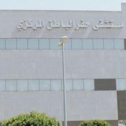 مشاركة مستشفى الامير سعود بن جلوي  في اليوم العالمي للهيموفيليا في أرض الحضارات
