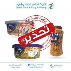 """الدفاع المدني يدشن مشروع """"صافرات الإنذار"""" في """"الرياض"""" و""""المنطقة الشرقية"""""""