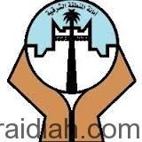 محافظ بلقرن يفتتح جامع الفوهة الكبير بمركز البشاير