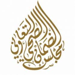 مصدر مسؤول بوزارة الخارجية: ما ذكره الرئيس الفرنسي بأن المملكة احتجزت دولة رئيس الوزراء اللبناني سعد الحريري هو كلام غير صحيح