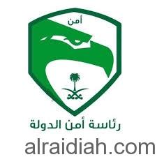 افتتاح مكتب مسانده بمستشفى الأمير سعود بن جلوي بالأحساء