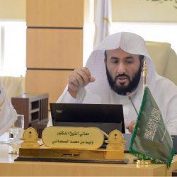 وزير الخارجية يرأس وفد المملكة في اجتماع وزراء خارجية دول مجموعة العشرين
