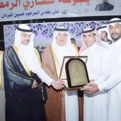 لجنة المسابقات بالأتحاد السعودي لكرة القدم تصدر مواعيد مباريات الدوري السعودي للمحترفين