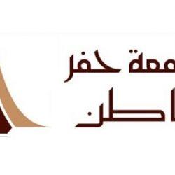 وزارة العدل تعرّف بحقوق المرأة في الأنظمة إرساءً لقواعد الوعي