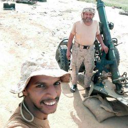 العراق .. السجن المؤبد للداعشية الفرنسية ميلينا بوغدير