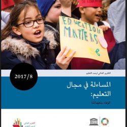 مركز الملك سلمان للإغاثة يعقد بمأرب دورة توعوية لبيان مخاطر تجنيد الأطفال