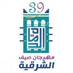 تطلقها غداً بر الشرقية ( ٨ برامج ) لتنمية مهارات النساء الشابات