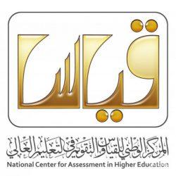 جامعة حفرالباطن ترفع طاقتها الاستيعابية للخريجين في جميع التخصصات