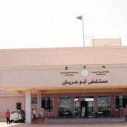 الغذاء والدواء تعلّق مؤقتاً استيراد الأدوية من مصنع الخليج للصناعات الدوائي
