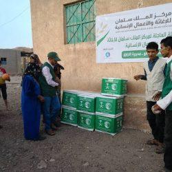 بلدي الأحساء و جمعية العمل التطوعي بالشرقية يحتفلون باليوم الوطني و يوقّعان شراكة