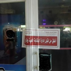 مدير تعليم الشرقية ينقل تعازي وزير التعليم لوالد الطالب المتوفى