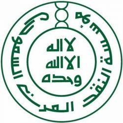 كلمة رئيس بلدية محافظة الخفجي بمناسبة اليوم الوطني 88