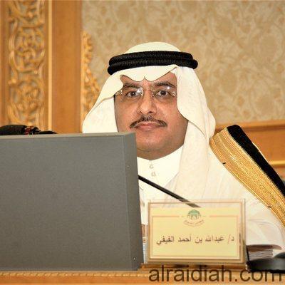 د. عبدالله بن أحمد الفيفي