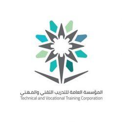 """""""صحة الرياض """" تعلن قبول 49 طبيباً في برنامج زمالة طب الأسرة"""