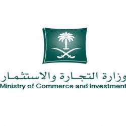 """وفد سيدات الاعمال بغرفة تجارة وصناعة عمان يشارك في مؤتمر """"سيدات الأعمال العرب و الألمان""""."""