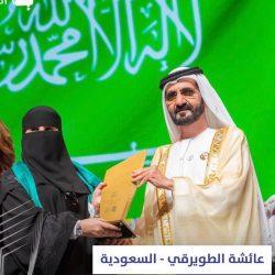 تعليم الشرقية يشارك في المبادرة الوطنية لزراعة الأشجار في المملكة