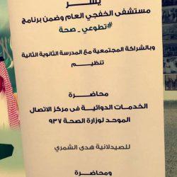 تنفيذ حكم القتل تعزيراً في مهرب مخدرات بمنطقة الرياض