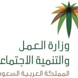 صدور موافقة أمير المنطقة الشرقية بإقامة مهرجان كلنا الخفجي السابع