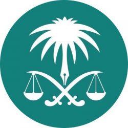 مجمع الملك فهد لطباعة المصحف الشريف يوزع أكثر من مليون ونصف نسخة من مختلف إصدارات المجمع خلال شهر محرم