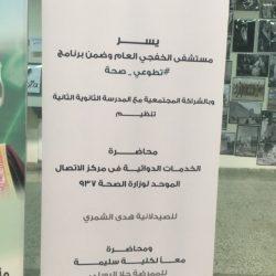 م. عازب القحطاني رئيساً للجنة التشغيلية المشتركة في عمليات الخفجي المشتركة