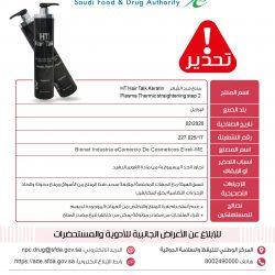 بلدية الخبر تنفذ أكثر من 10 آلاف زيارة تفتيشية على المحلات خلال العام الماضي