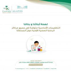 جمعية البر الخيرية بقرية ابن شريم ..  تدعم الطلاب والطالبات الجامعيين