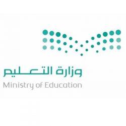 الأمين العام لمجلس وزراء الداخلية العرب: المملكة حريصة على سلامة مواطنيها وسجلها ناصع في مكافحة التطرف والإرهاب