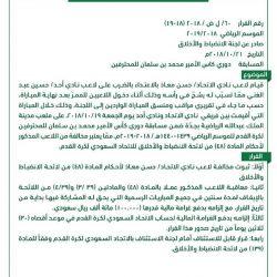 4652 حالة إسعافية وطبية قدمها الهلال الأحمر السعودي بالشرقية خلال الشهر الماضي