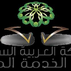 المجلس البلدي يزور قائد لواء الملك عبد العزيز للحرس الوطني بالأحساء